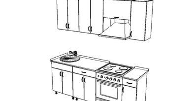 Общий вид кухни 2100 мм