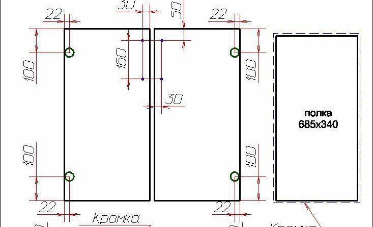 Присадка деталей для нижнего комода - дверцы и полка