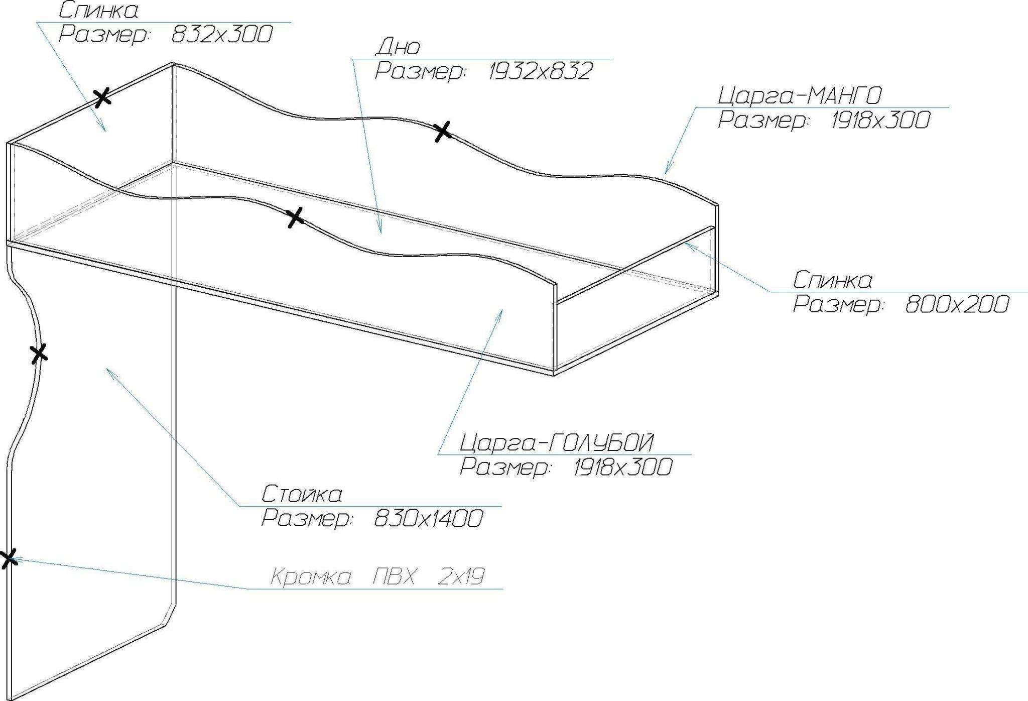 Кровать стол схема