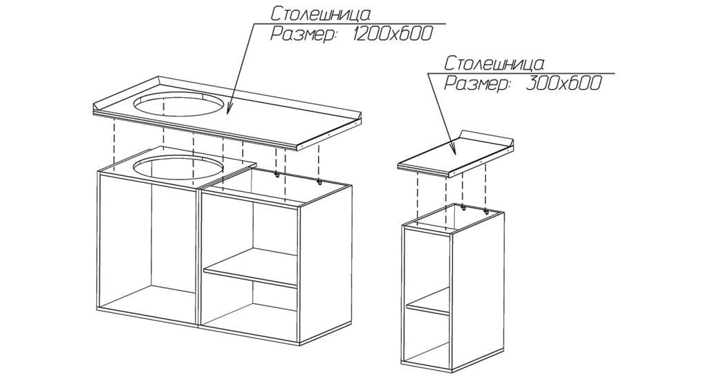 Схема чертеж кухня