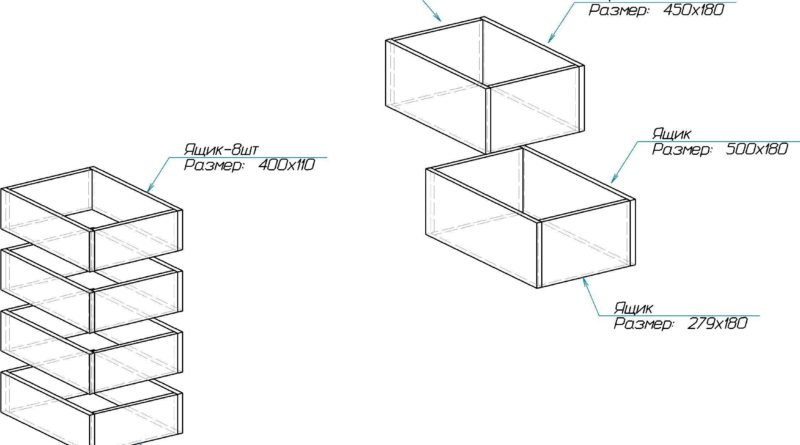 Схема расположения и размер ящиков