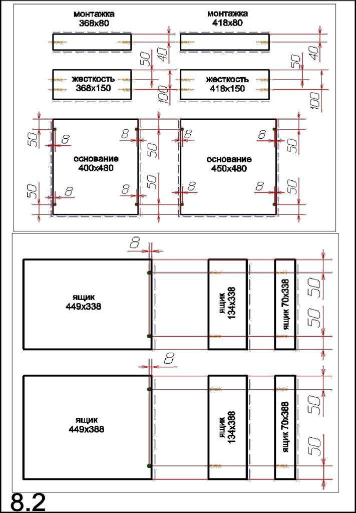 Чертежи шкафов  О мебели  портал о мебели и интерьере