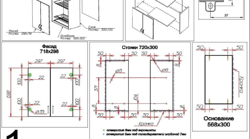 Схема сборки и чертеж под присадку верхнего шкафа под посуду