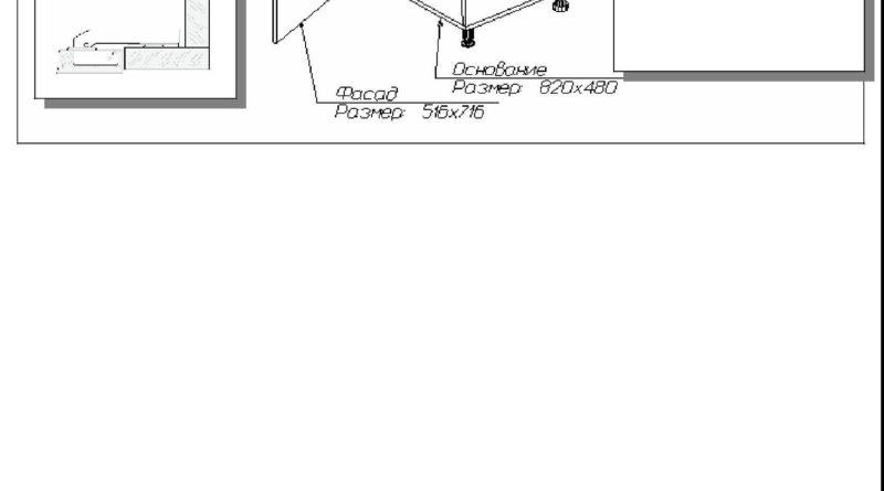 Схема сборки комода под мойку