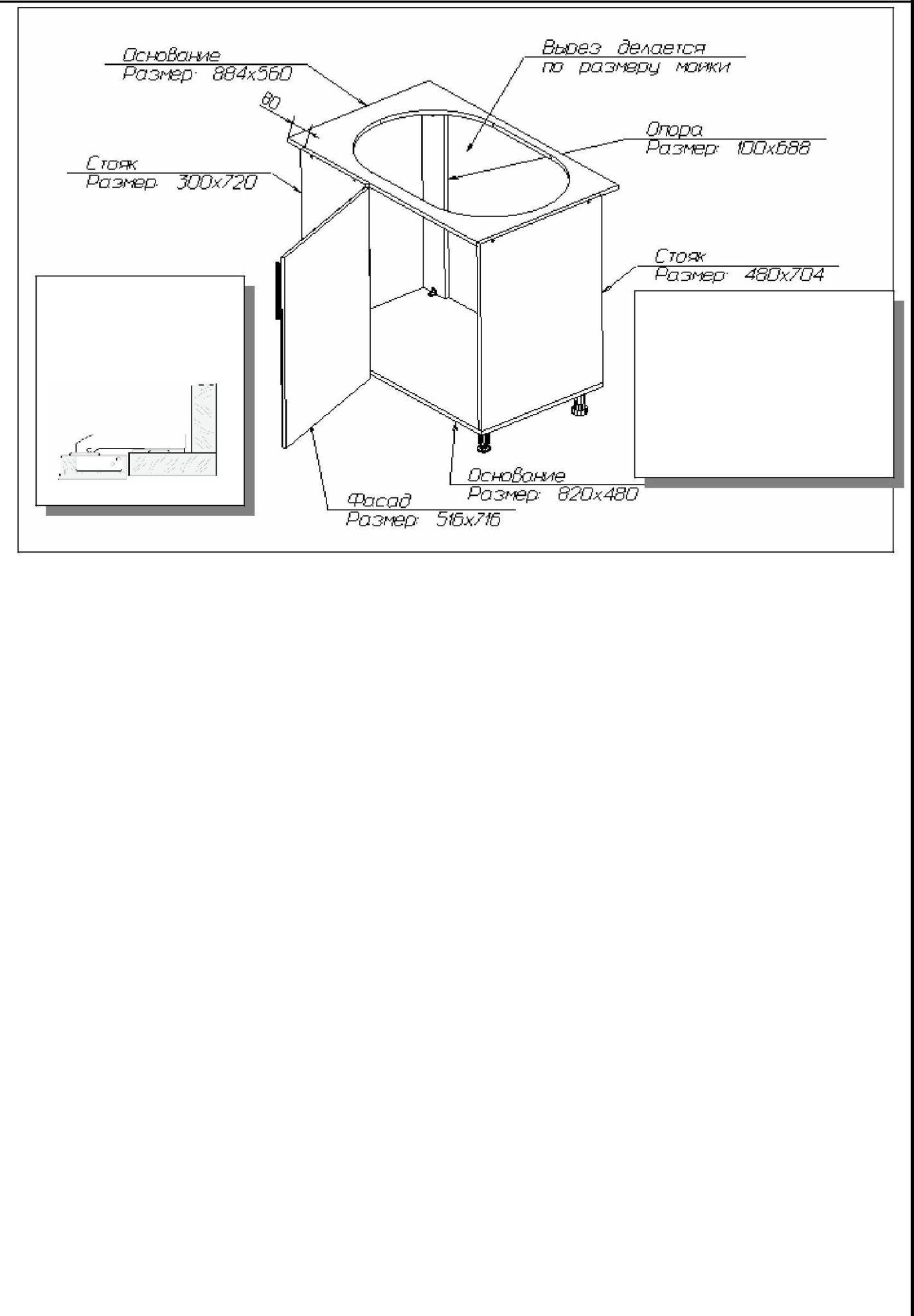 Составить дизайн проект квартиры  Чертежи  Визуализация