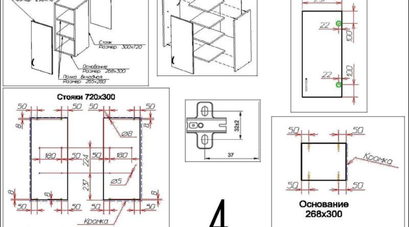 Схема сборки, присадка верхнего узкого шкафчика