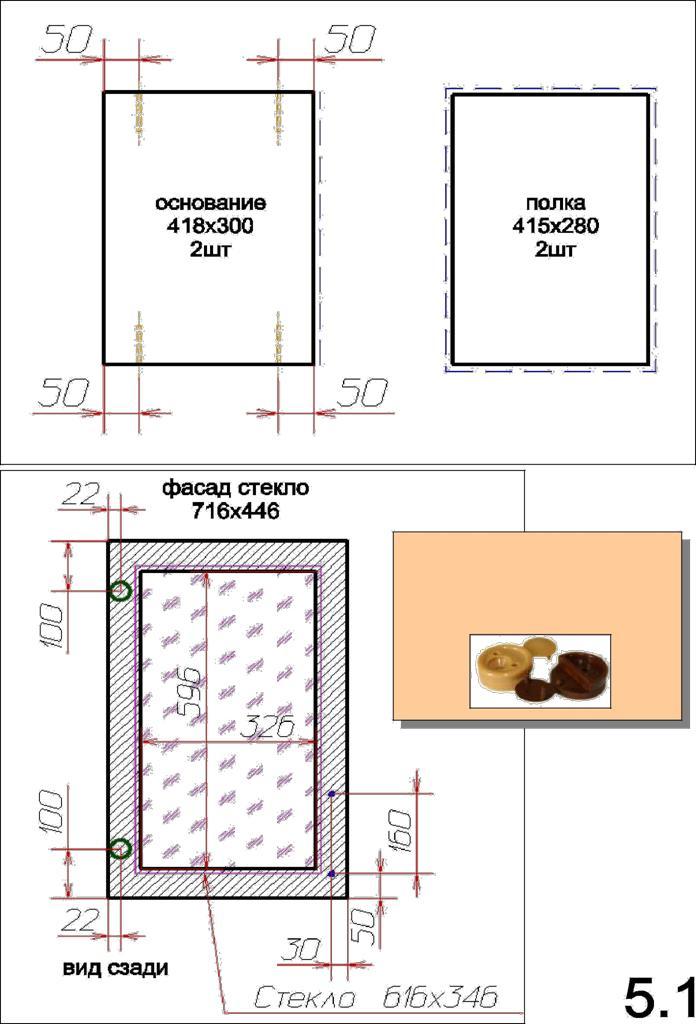 Схема сборки угловой кухни фото 563