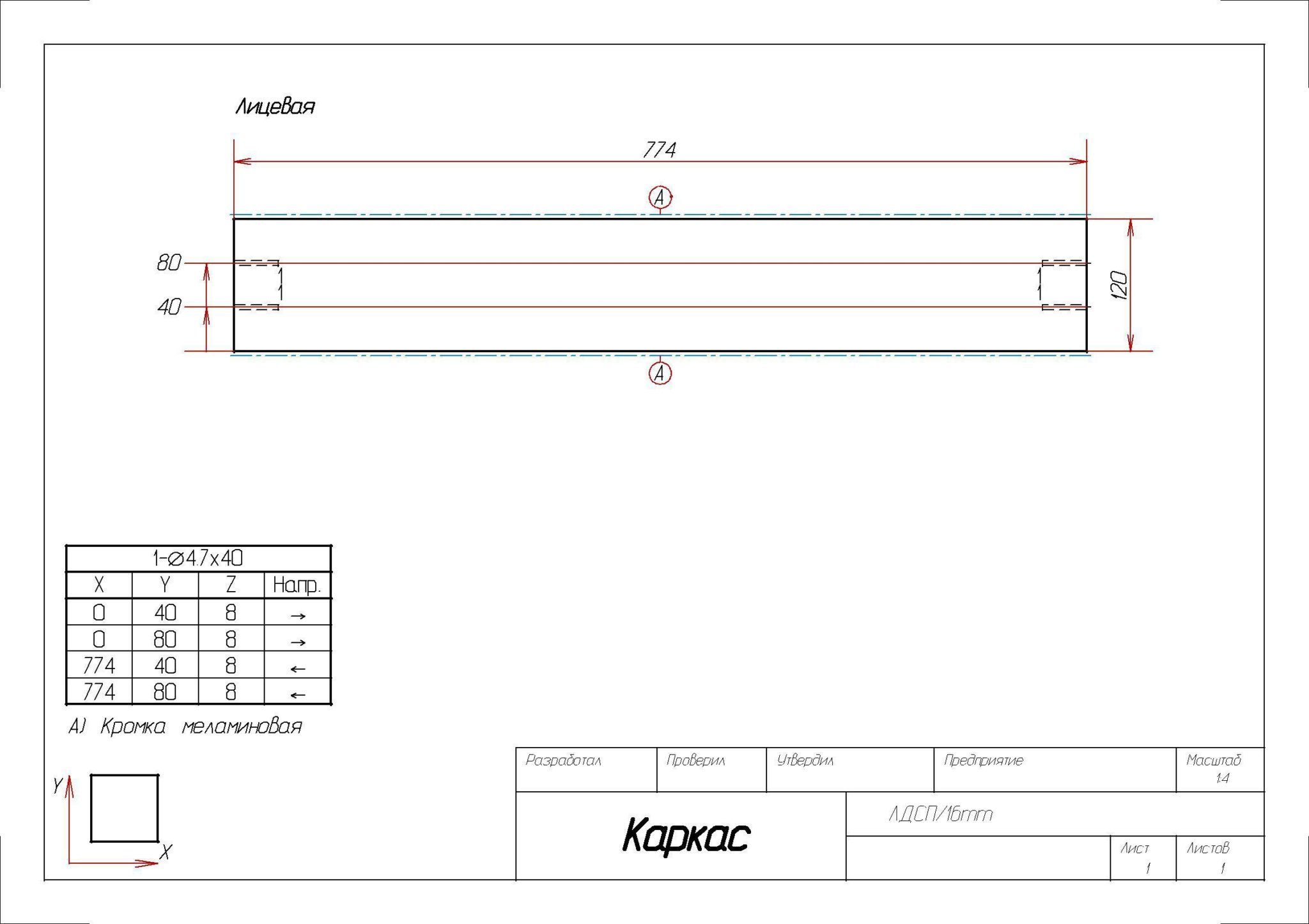 Схема сборки угловой кухни фото 824