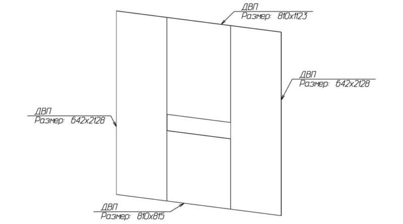 Схематичное расположение деталей из ДВП в трехдверном шкафу-купе