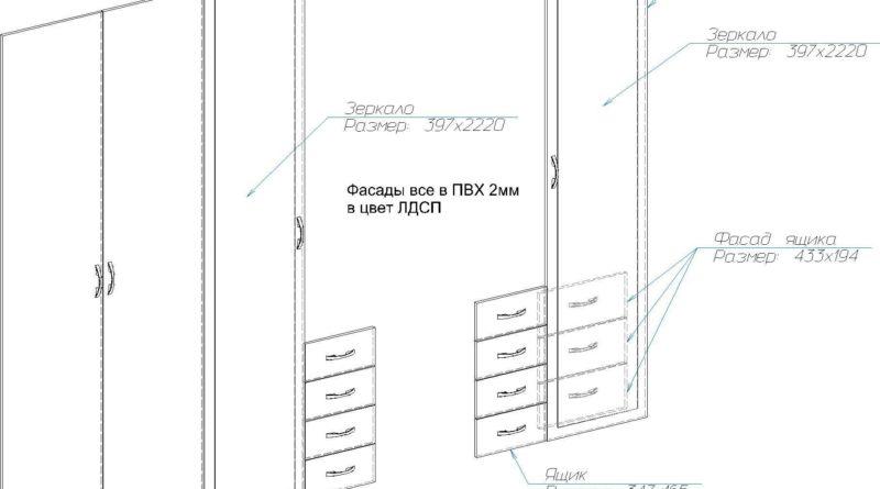 Схема расположения дверей с размерами