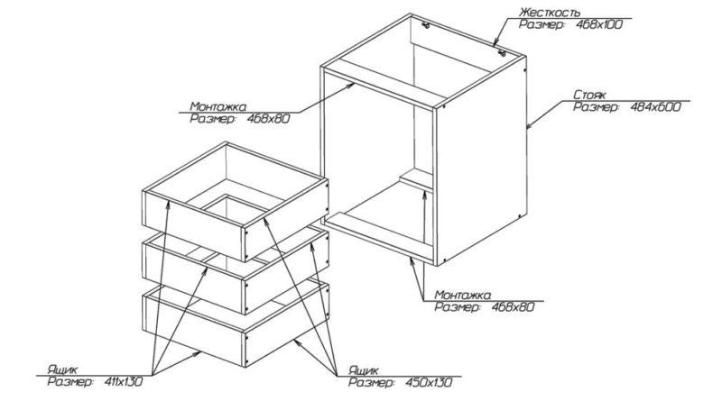 Схема сборки ящиков с каркасом