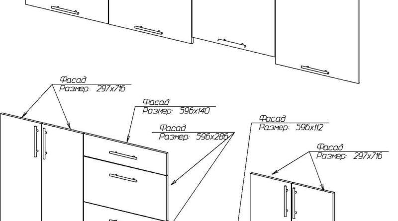 Чертеж и схема расположения фасадных деталей в прямой кухне