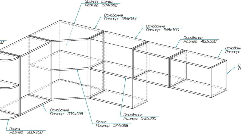Чертеж навесных шкафов с размерами для угловой кухни